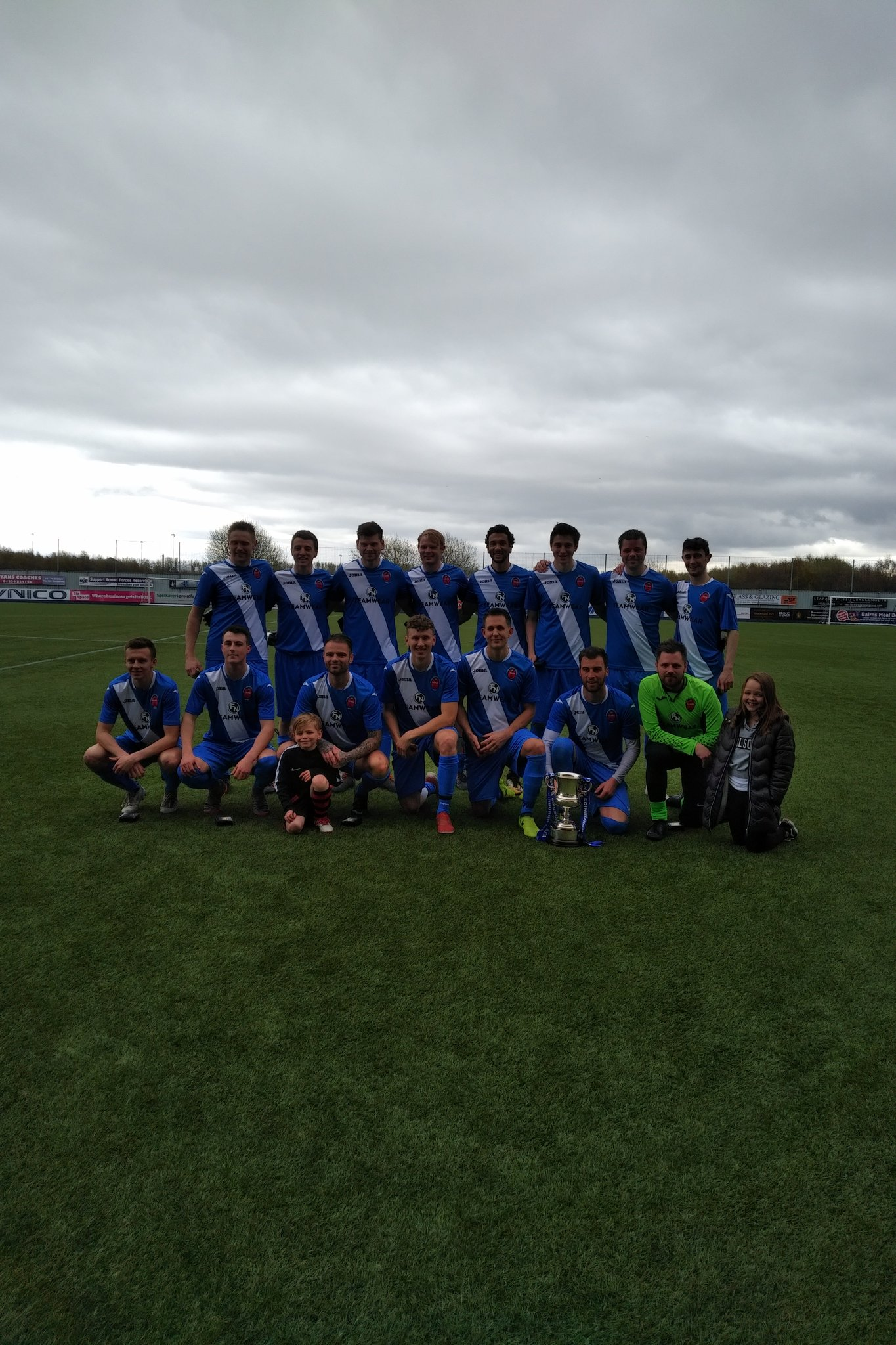 <a href='/newsdetail/ID/578'>The Inter League Trophy Final 2018 Result</a>